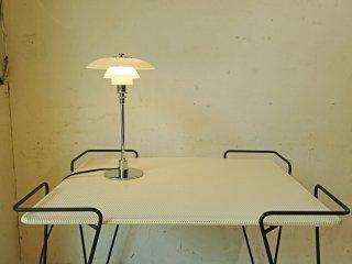ルイス ポールセン Louis Poulsen PH2/1 テーブルランプ ポール・ヘニングセン 北欧照明 定価¥93,500- デンマーク 美品 ★