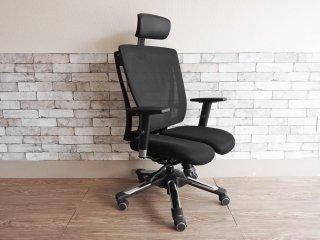 イノウエ 井上金庫 ハラチェア HARA Chair プレジデントメッシュチェア HHC-19A 2分割シート ブラック 廃番 定価約10万円 ●