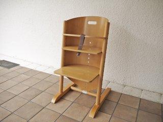 モイジ MOIZI モイジチェア1 ベビー チャイルドチェア 木製ガード レザーベルト付き 子供椅子 ブナ材 ナチュラル ドイツ ◇