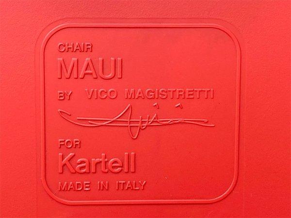 カルテル Kartell マウイ アームチェア Maui chair レッド ヴィコ・マジストレッティ スタッキングチェア イタリア A ■