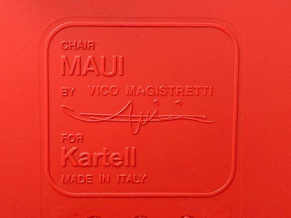 カルテル Kartell マウイ アームチェア Maui chair レッド ヴィコ・マジストレッティ スタッキングチェア イタリア B ■