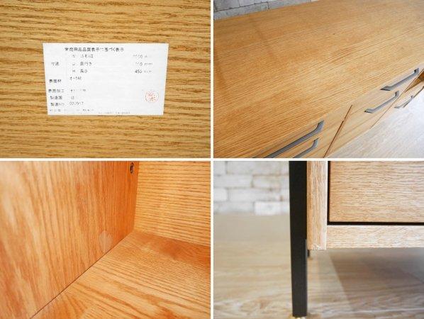 モモナチュラル Momo Natural ベント VENT ユニット キッチンボード UNIT KD KITCHEN BOARD カップボード オーク材 STEEL PROP H190cm ●