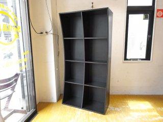 フランフラン Francfranc ウェーブシェルフ2 Wave shelf2 本棚 飾り棚 モダンデザイン ダークブラウン ★