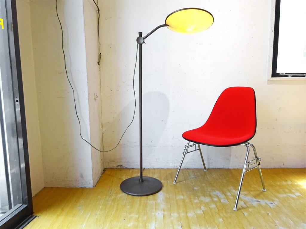 US ビンテージ フロアランプ Floor Lamp インダストリアルデザイン FRPシェード ミッドセンチュリー 昇降角度調整可 ★