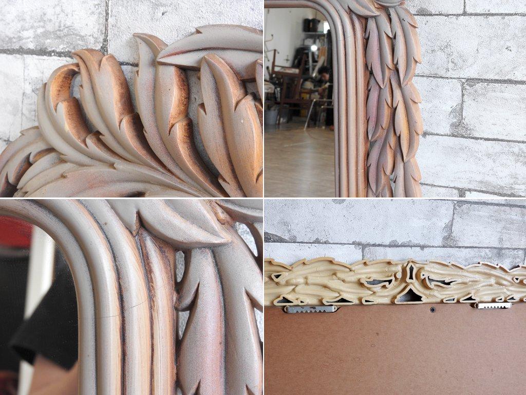 SYROCO WOOD リーフモチーフ ウォールミラー プラスチックフレーム ボタニカル 壁掛け USビンテージ ●
