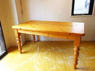 カーフ karf 目黒 パイン無垢材 カントリースタイル ダイニングテーブル 直径10cmロクロ脚 ★