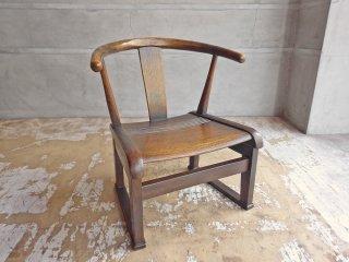 飛騨産業 HIDA キツツキ プロヴィンシャル PROVINCIAL オーク無垢材 低座椅子 ローチェア セミオーダー品 ♪