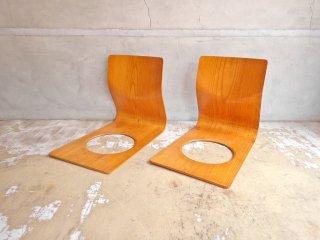 天童木工 TENDO 座椅子 ケヤキ プライウッド 2脚セット 藤森健次 A ♪