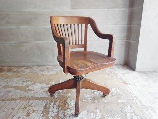 ミルウォーキーチェアカンパニー Milwaukee Chair Co. バンカーチェア デスクチェア キャスターベース 昇降&リクライニング機能付 無垢材 USビンテージ ♪