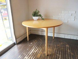 イデー IDEE ダイニングテーブル ナチュラル DINING TABLE natural ラウンド ブナ材 3本脚 長大作 定価:151,800円 ◎
