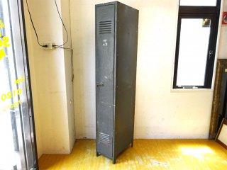 US ビンテージ シングルドア クロッシングロッカー Single door Locker ルーバーカット 米国 Vintage ★