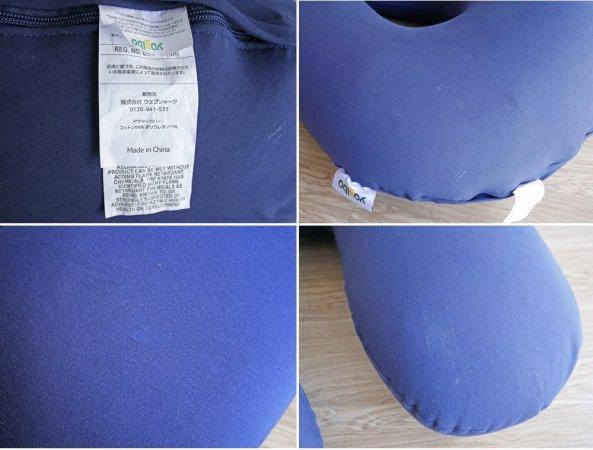 ヨギボー yogibo サポート Support ビーズクッション ソファ 背もたれ&肘置き ネイビー 定価:15,290円 ●
