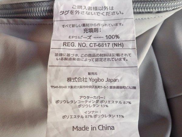 ヨギボー yogibo マックス MAX ビーズソファ ビーズクッション クッション ライトグレー 定価32,780円 ♪