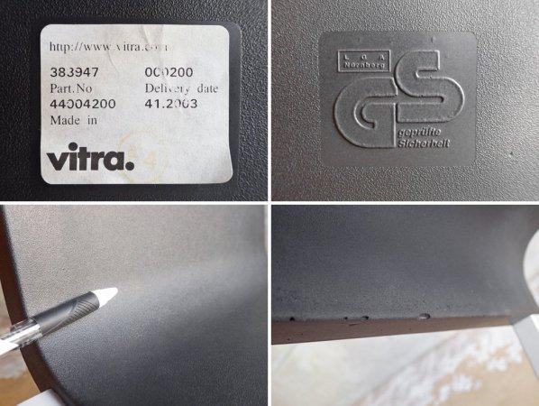 ヴィトラ vitra .03 ゼロスリー ダイニングチェア スタッキングチェア 2脚セット ベーシックダーク Maarten Van Severen 合計定価125,400円 ♪