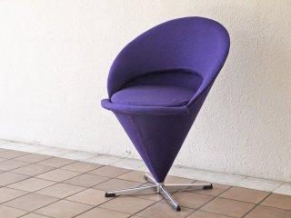 デンマーク Nehl ビンテージ コーンチェア Cone Chair パープル ヴェルナー・パントン Verner Panton ファブリック張替え済 名作チェア ◇