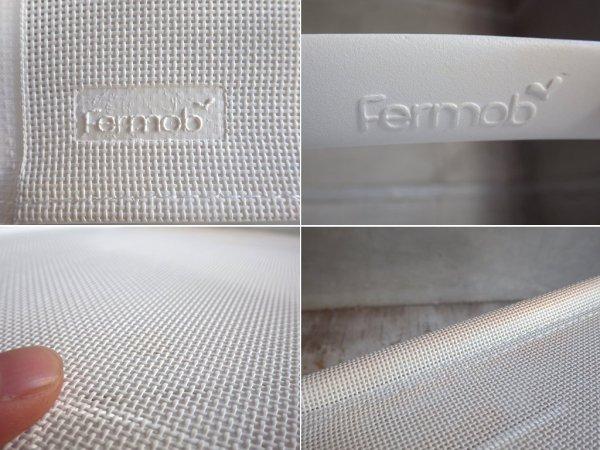 フェルモブ Fermob プレインエアアームチェア Plein air Armchair フォールディングチェア ホワイト   パスカル・ムルグ Pascal Mourgue A ♪