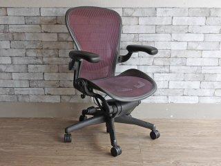 ハーマンミラー Herman Miller アーロンチェア Aeron Chair ランバーサポート クラシックカーボン フル装備 Bサイズ グラファイトカラーベース パープル 現状品 B ●