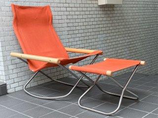 ニーチェア エックス Ny chair X フォールディングチェア ロッキングチェア レンガ オットマン付き 新居猛 MoMA ■