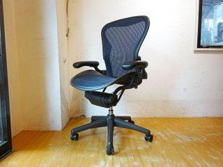 ハーマンミラー Herman Miller アーロンチェア Aeron Chair Bサイズ フル装備 クラシックカーボン グラファイトベース ブルー ★