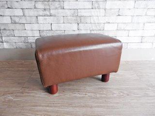 無印良品 MUJI レザー オットマン スツール ブラウンカラー 定価¥14,900- ●