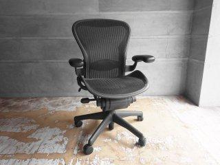 ハーマンミラー HermanMiller アーロンチェアライト Aeron Chair Lite Bサイズ ランバーサポート クラシックカーボン グラファイトベース バナナクッション新品交換  ♪