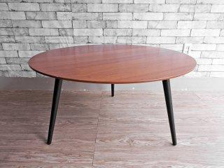 ボーコンセプト Bo Concept ボーンホルム Bornholm コーヒーテーブル カフェテーブル ウォールナット ラウンド Φ90cm 北欧モダン ●