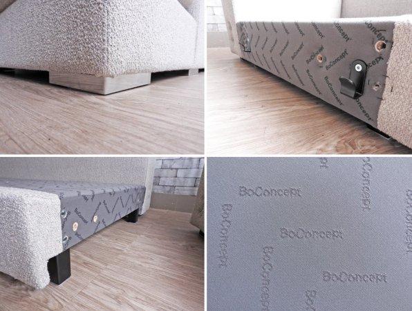 ボーコンセプト Bo Concept セノーバ Cenova カウチソファ ラウンジングユニット付 ファブリック 定価 約\657,700- ●
