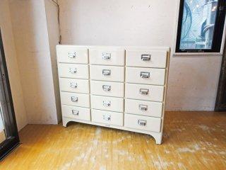 ダルトン DULTON 3カラムズ バイ 5ドロワーズ 3 columns by 5 drawers アイボリー 収納家具 スチールチェスト ★