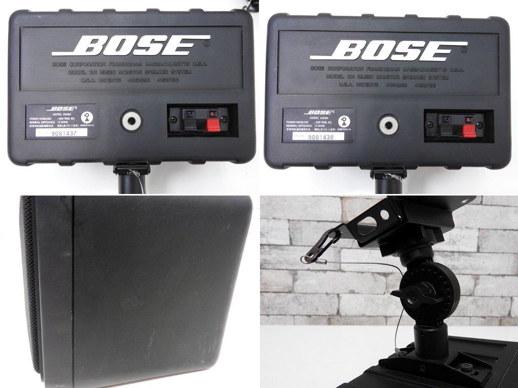 ボーズ BOSE スピーカーシステム 101MM ペア 天吊りブラケット付き 店舗什器 ●