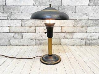 USビンテージ US Vintage テーブルライト デスクライト ミッドセンチュリーデザイン ●