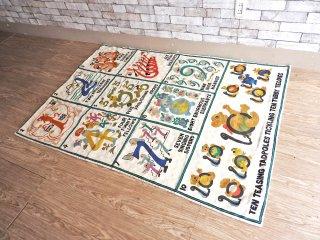 ZAIDA ビンテージ ラグ 絨毯 チェーンステッチ TEN TEASING TADPOLES TICKING TEN TUBBY TEDDIES コットン100% 刺繍 イギリス ●