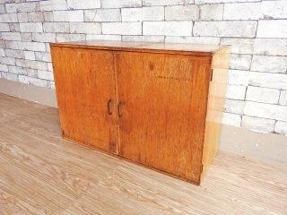 ジャパンビンテージ Japan vintage 古い木味のスモールキャビネット 和家具 古家具 小型収納 ●