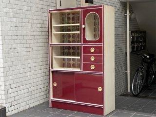 昭和レトロ レトロポップデザイン カップボード キャビネット 食器棚 70's ジャパンビンテージ ■