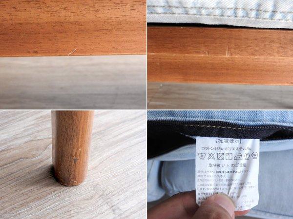 ウニコ unico スウェラ swella アカシア材 カバーリングソファ 2シーター 2人掛けソファ 定価¥92,180- ●