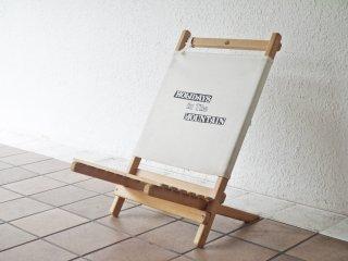 マウンテンリサーチ Mountain Research アナルコチェア Anarcho Chair フォールディングチェア 折りたたみ アウトドア A ◇