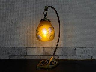 エミール・ガレ スタイル ガラス製 テーブルランプ アールヌーボー ●