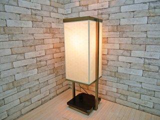 ホテルオークラ東京 別館 Hotel Okura ロビー 使用 行燈 スタンドランプ あんどん フロアスタンド 照明 2020年9月閉館 ジャパンミッドセンチュリー ●