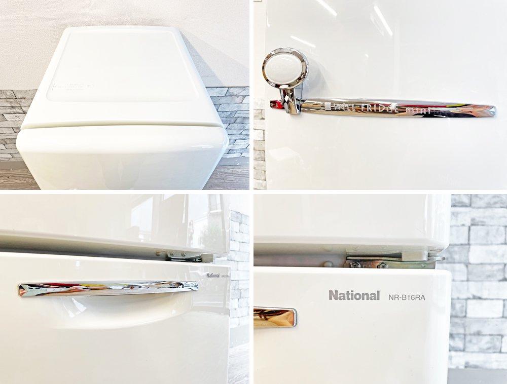 ナショナル National ウィル WiLL FRIDGE mini パーソナルノンフロン冷凍冷蔵庫 フリッジミニ ホワイト 廃番 2003年製 162L ●