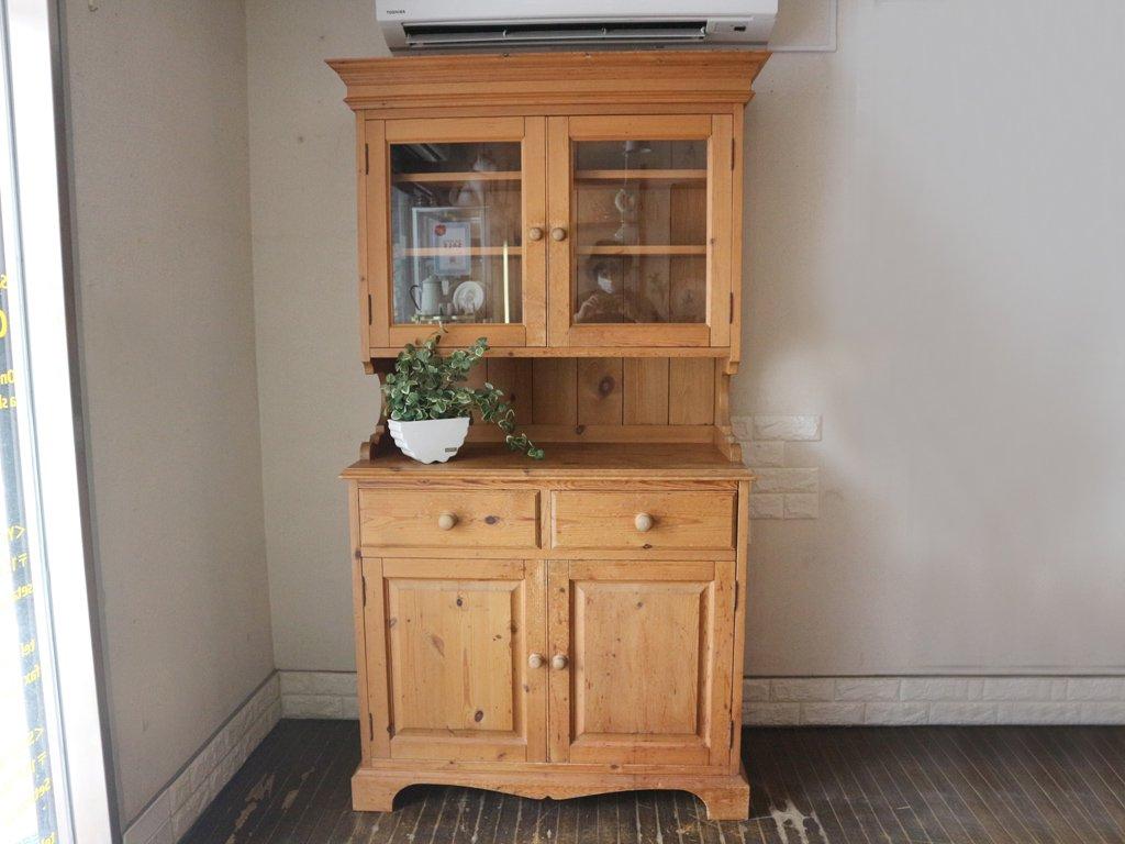 ペニーワイズ THE PENNY WISE パイン材 カップボード キッチンボード 食器棚 英国家具 UKカントリー ◎