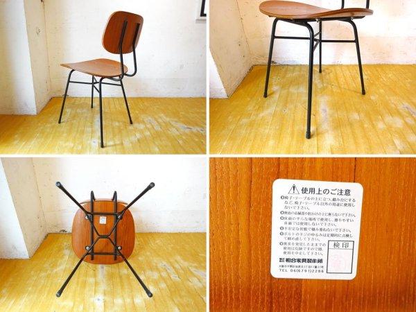 グラフ graf プランクトンチェア Plankton chair チーク材 スチール ダイニングチェア カフェチェア インダストリアル ★