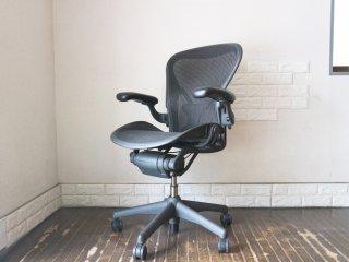 ハーマンミラー Herman Miller アーロンチェア Aeron Chair Bサイズ ポスチャーフィット フル装備 デスクチェア  オフィス ◎