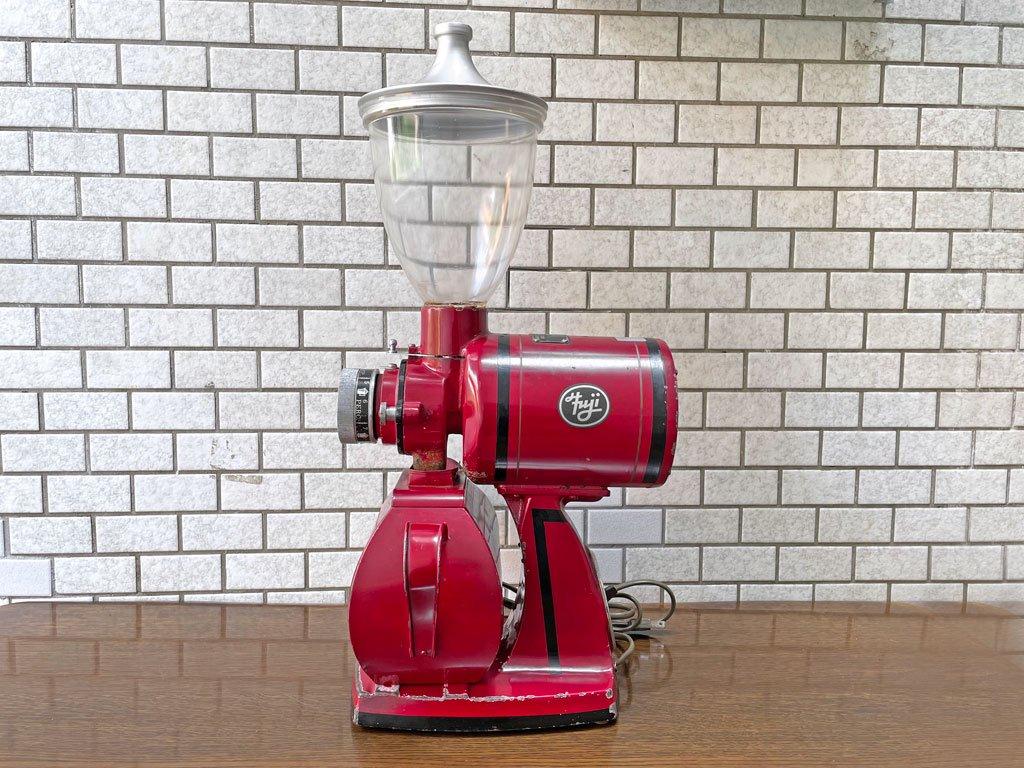フジローヤル FUJI ROYAL No.68 コーヒーミル 電動 業務用 通電確認済み ■
