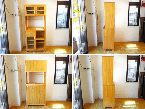 モモナチュラル Momo natural ランド LAND カップボード キッチンボード 食器棚 オープン 定価¥87,000-★