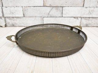 ビンテージ Vintage 真鍮製 丸型 サービングトレイ お盆 蚤の市 真鍮製 アンティークスタイル ブロカント シャビーシック ラスティック ●