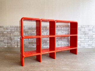 ディレクショナル ファニチャー Directional Furniture ウンボ UMBO シェルフユニット 15パーツ タンジェリン スペースエイジ USビンテージ 希少 ●