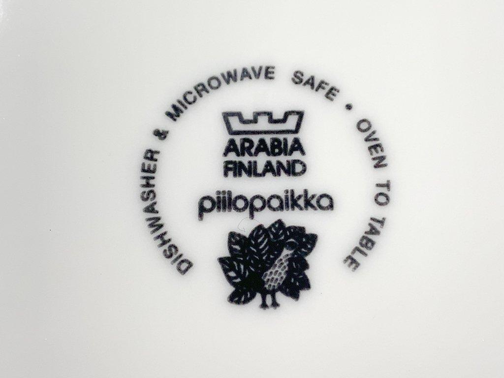 アラビア ARABIA ピーロパイッカ piilopaikka プレート 26cm 北欧 フィンランド  A ◎