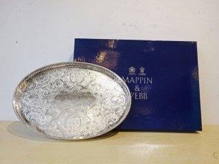 マッピン&ウェッブ Mappin & Webb シルバープレート マッピンプレート オーバル 大皿 33.5cm 英国製 ★
