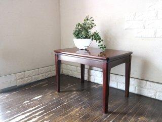 オールドカリモク karimoku サイドテーブル ブラジリアンローズウッド コーヒーテーブル ◎