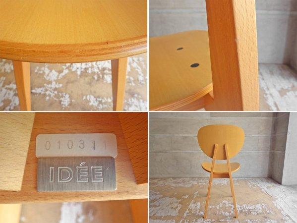 イデー IDEE ダイニングチェア ナチュラル DINING CHAIR Natural 長大作 食卓椅子 ジャパニーズモダン 定価:57,200円 A ♪