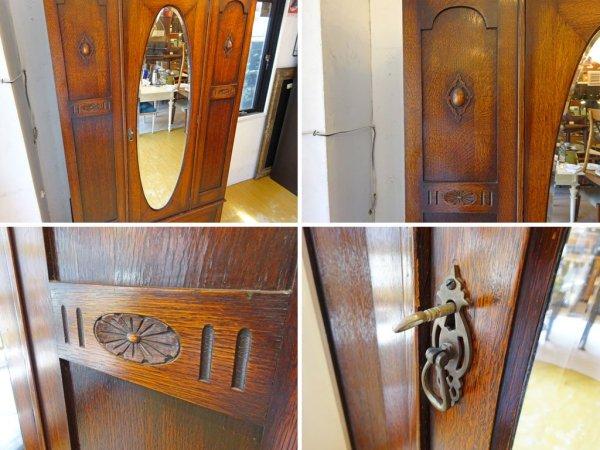 UKアンティーク ワードローブ クローゼット 洋タンス ミラー&1ドロワー 鍵付 英国 イギリス Antique 家具 ★